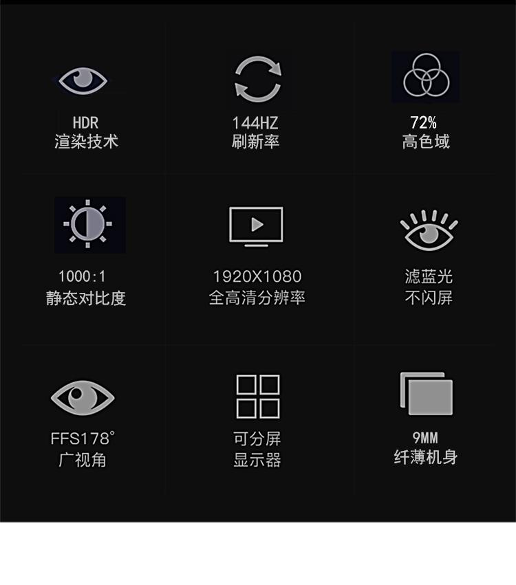 15.6英寸1080P144hz便携显示器:随时用双屏办公